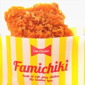 【ファミマ】うますぎる!ファミチキカラムーチョ味!数量限定なんてズルい!ピリ辛と香ばしさが最高!