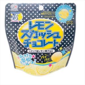 【ファミマ】パチパチ弾ける!不二家レモンスカッシュチョコレートの不思議食感が超クセになる!