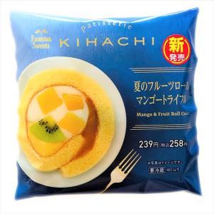 【ファミマ】KIHACHI監修デパ地下の夏スイーツ新作!夏のフルーツロールマンゴートライフル!