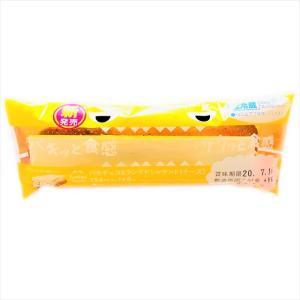 【ファミマ】新感覚!パキチョコ&ラングドシャサンドは濃厚チーズクリームと白チョコの濃厚な味わい!