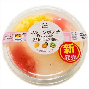 【ファミマ】ダイエット中も食べられるフルーツポンチ!四種のフルーツ&ソーダゼリーが爽快すぎる!