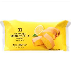 【セブンカフェ】只今どハマり中!瀬戸内レモンケーキ!酸っぱさが爽快♪低カロリー仕様の極上ケーキ!