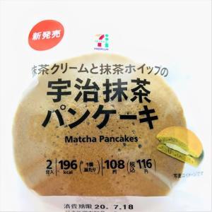 【セブン】高コスパ!1個116円の宇治抹茶パンケーキ!抹茶の香りと深い苦味を味わう極上パンケ!