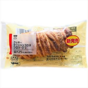 【ローソン】朝食におすすめ!レモンが爽快なクッキーデニッシュコロネフロマージュがうますぎる!