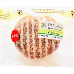 【セブン】リピ買い中!ダブルクリームのブリオッシュの圧倒的なホイップ量と濃厚カスタードに驚愕!