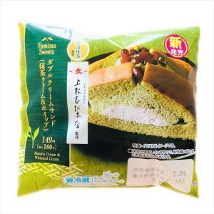 【ファミマ】上林春松本店監修ダブルクリームサンド!濃渋な抹茶ホイップと甘納豆の極上の和スイーツ!