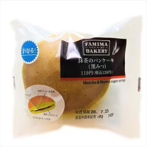 【ファミマ】うまい!超コスパの抹茶パンケーキ黒みつは抹茶の香りと黒蜜を味わう和風パンケーキ!