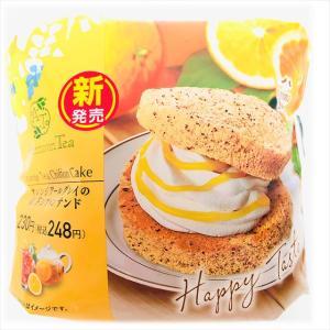 【ファミマ】アフタヌーンティ監修オレンジアールグレイの紅茶シフォンサンドは柑橘の風が吹く爽快さ!