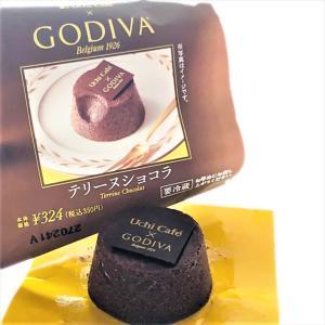 【ローソン】Uchi Café×GODIVAテリーヌショコラ!しっとり♪うっとり♪至福のおいしさ