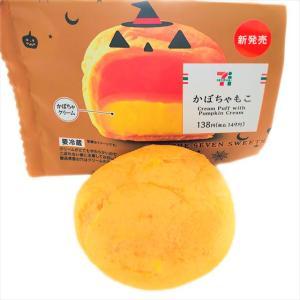 【セブン】大人気もっちり食感のかぼちゃもこ新登場!なめらかクリーミーなかぼちゃクリームがうまい!