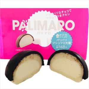【ローソン】衝撃の新感覚スイーツ「パリマロ」登場!常識を覆す新しい食感のパリパリマシュマロ大福!