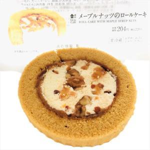 【ローソン】秋の新作メープルナッツのロールケーキ!メープルの香ばしい甘さとコクを楽しむ秋の味わい
