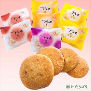 【お取り寄せ】金賞受賞の銘菓フレッシュパンセを実食!昭和のお菓子「ブッセ」は時代を超えた美味しさ