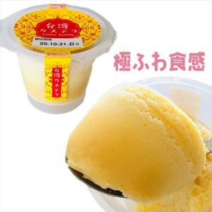 【セブン】初体験!台湾カステラの極ふわ食感に感動!たまごの優しい甘さとしっとり生地がくせになる!