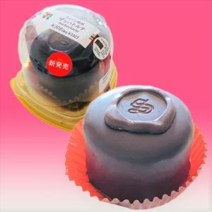 【セブン】王道の味!ウィーン発祥ザッハトルテ登場!世界中で愛されてる超~甘いチョコケーキの王様!