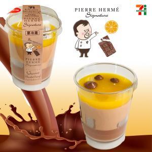 【セブン】ピエール・エルメ監修ショコラオランジェ!即買い推奨!期待を裏切らない究極カップケーキ!
