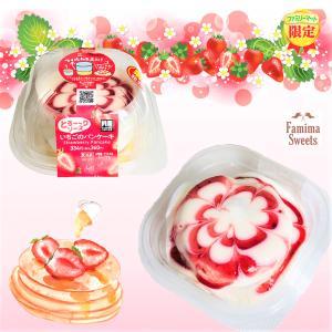 【ファミマ】とろ~り♥大興奮!いちごのパンケーキ!見て食べて二度美味しい!エンタメ系パンケーキ!