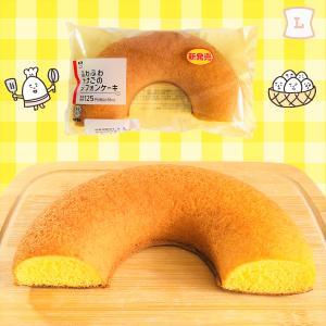 【ローソン】超巨大!ふわふわたまごのシフォンケーキ!見逃し厳禁!安くて巨大で美味しい神シフォン!