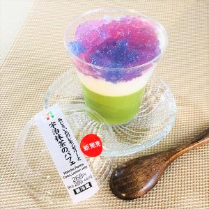 【セブン】あじさい色のレモンゼリーと宇治抹茶のパフェ!見た目も美しく爽やかな梅雨限定の和パフェ!