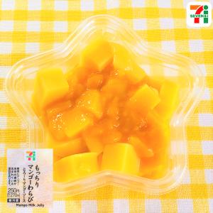 【セブン】とろり完熟マンゴー天国!もっちりマンゴーわらび とろーりマンゴーソースが超絶品すぎる!