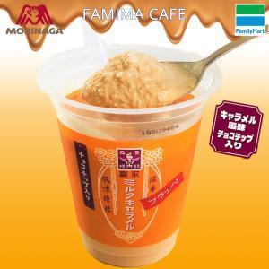 【ファミマ】なめらか濃厚!森永ミルクキャラメルフラッペ!濃厚な甘さと微粉砕氷のなめらか夏フラッペ