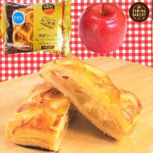 【ファミマ】りんごとパイが奏でる♪絶品アップルパイ!国産りんごのジューシーアップルパイ誕生!