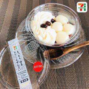 【セブン】大人気!もっちり白玉のクリームぜんざい!ふっくら小豆にもっちり白玉の黄金コンビが超絶品
