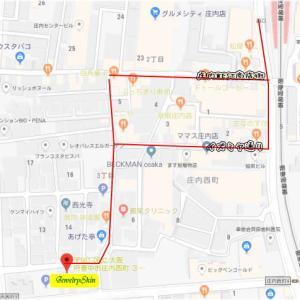 【移転のお知らせ】駅ちか♪阪急宝塚線庄内駅より徒歩5分以内。
