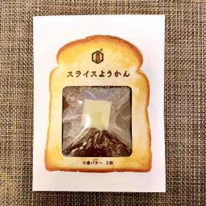 いつかの朝ごはんは、京都のデパ地下で買ったこれ。
