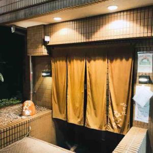 麻布十番で美味しい宮崎料理を食べるなら