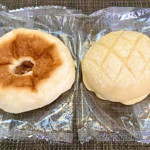 ナニワヤで絶品メロンパンを見つけてしまった。