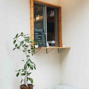 近所にかわいいコーヒー屋さんができた