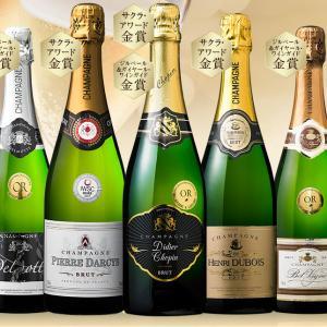 例のシャンパン5本セール始まってます