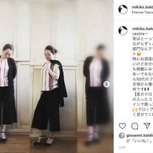 〜La gioia di vestire 〜をスタート!!