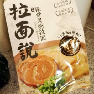 イタ在中国人が選ぶこのインスタントラーメンを試食