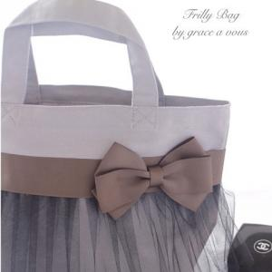 Frilly Bag by grace a vous♡