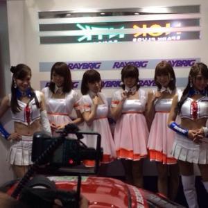 東京モーターショー2013[スタンレー電気・RAYBRIGブース]有難うございました!