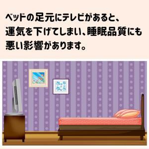 風水からテレビの位置を考える
