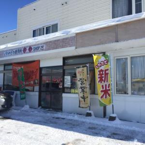 11月開店の米野菜直売所+はぁ~もに行ってきました。