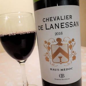 凝縮感あるメルロの果実味が広がる、力強いワイン