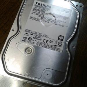 HDDの廃棄