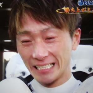 SGグランプリ2020@平和島の振り返り【3】峰竜太に称号を~グランプリ2度目の制覇おめでとう!