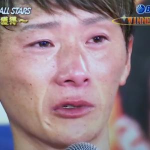 皇艇☆峰竜太☆34,968人の想いに応える優勝~悲願オールスター優勝おめでとう!【2】最終回