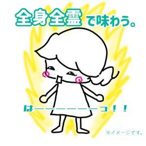 【manaki】全身全霊。