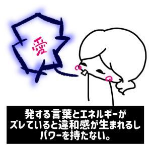 【衝撃】広めたいわけじゃなかった!!出したいんだ!!!