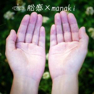 【胎感×manaki】妊娠期間中に巡りあえたことが本当に幸せ♡
