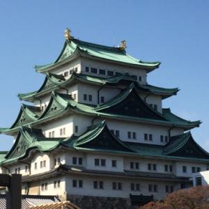 初めての名古屋、そして奈良、京都