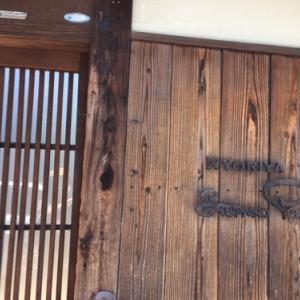 目と舌で味合う奈良と京都