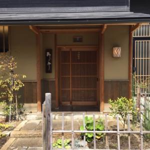 にこん or じこんと言う名の料理屋 in 奈良