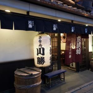 京都散策~